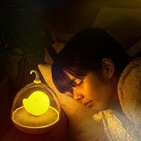 Lampada notturna bambini