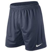 Pantaloncini calcio bianchi - Nike